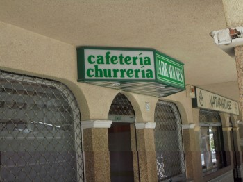 Churrería-Cafetería Arrayanes