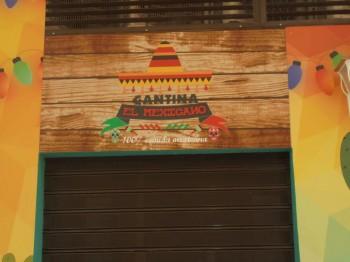 Restaurante Cantina El Mexicano