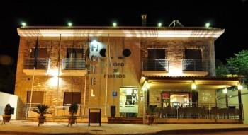 Hotel Ciudad de Martos *
